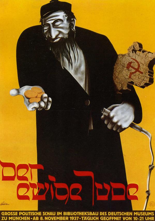 Artista desconocido. Cartel de la exposición. 1937