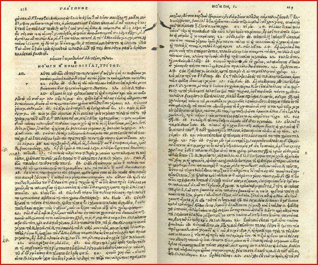 Platón: Las leyes, libro III, Aldo Manucio, Venecia, 1513 (http://interclassica.um.es/biblioteca_digital_seneca/siglo_xvi/omnia_platonis_opera)