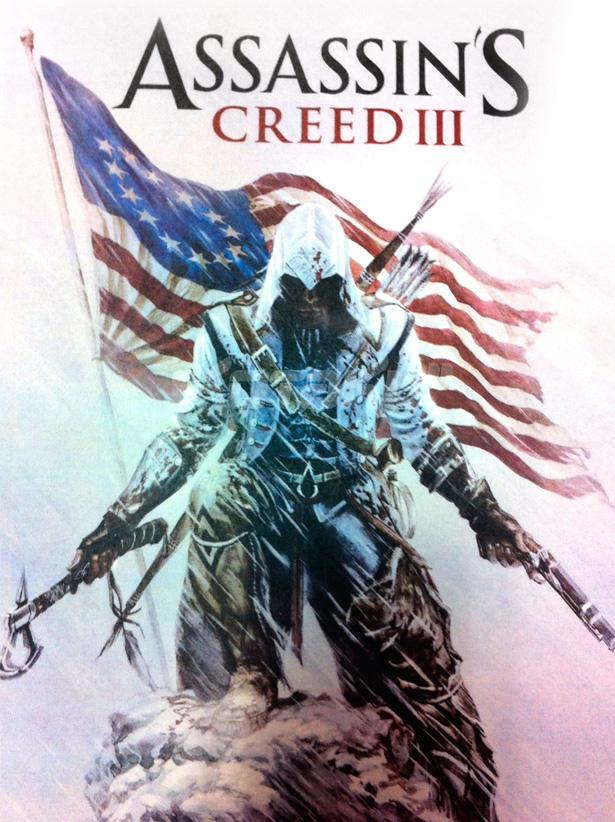 Estados Unidos, el protagonista bueno en todos los videojuegos.
