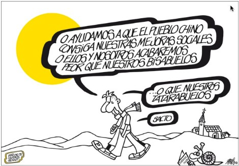 forges-en-chino_470x327