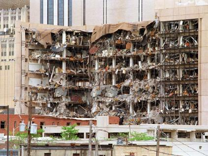 Bombing of the FBI building in Oklahoma, 1995